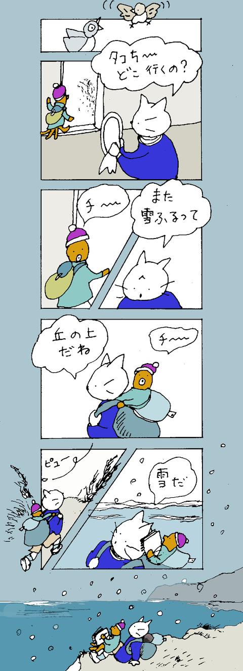 maru253