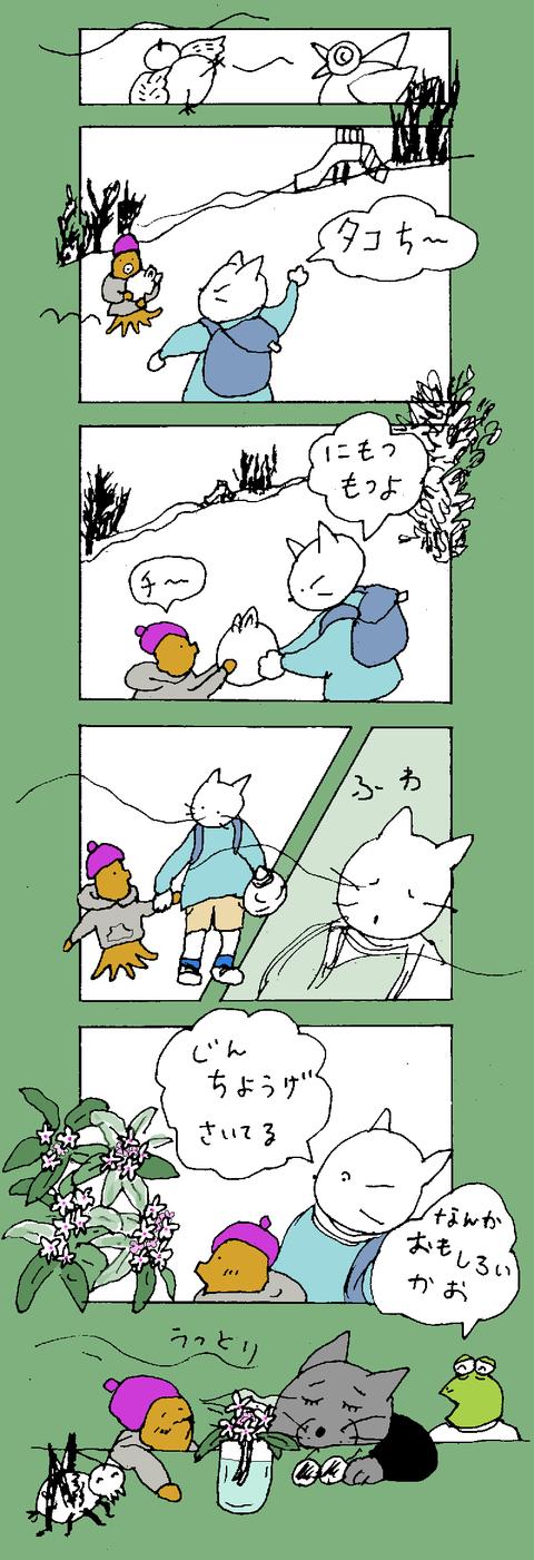 maru289