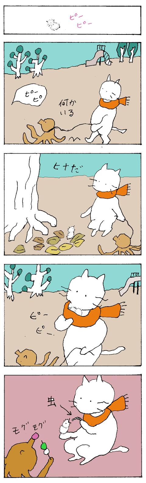 maru36