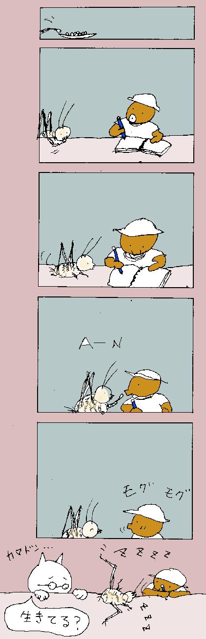 maru367