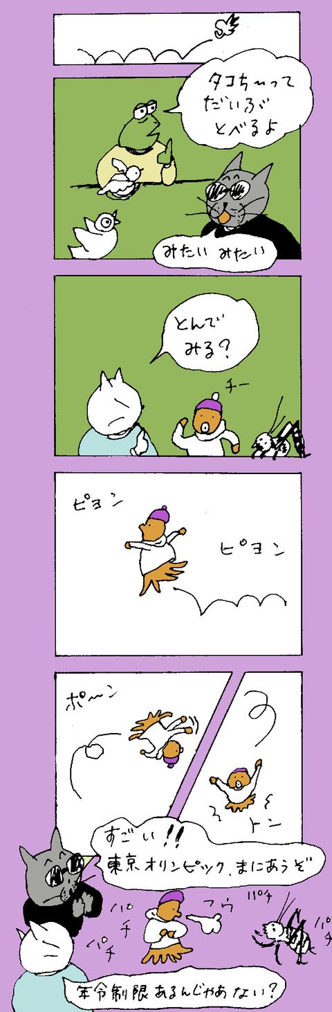 maru298