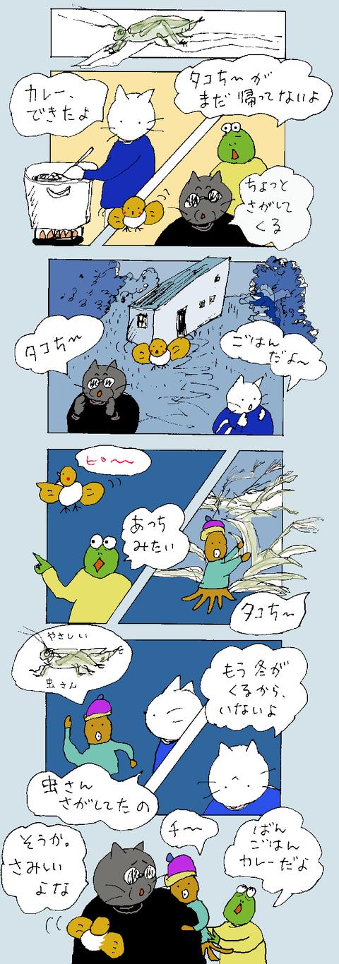 maru216