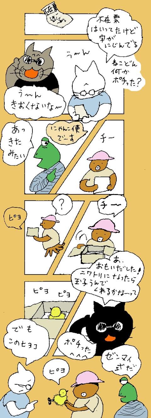 maru351