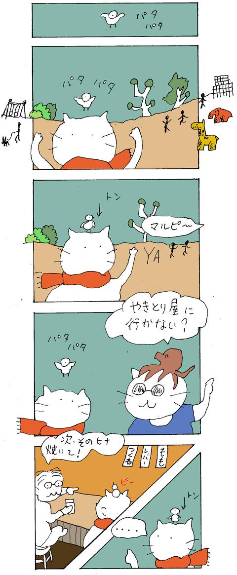 maru47