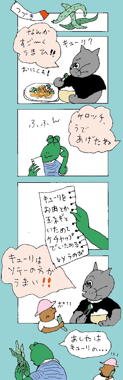 maru363