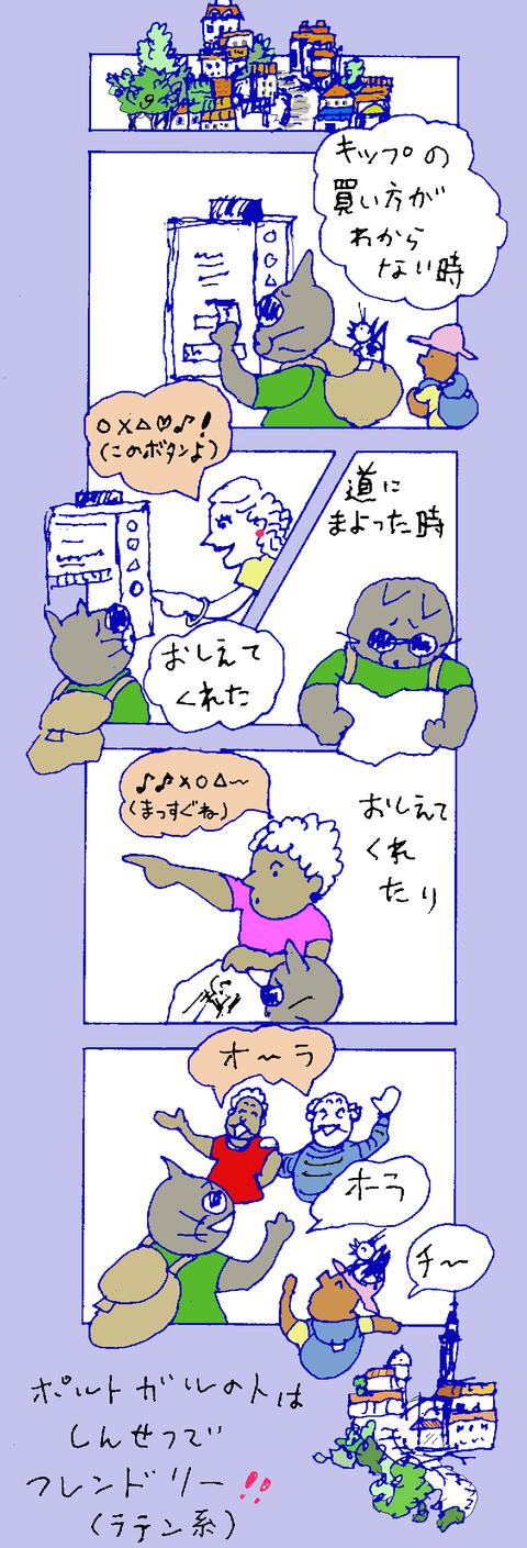 maru328