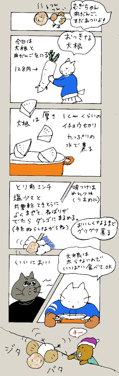 maru235