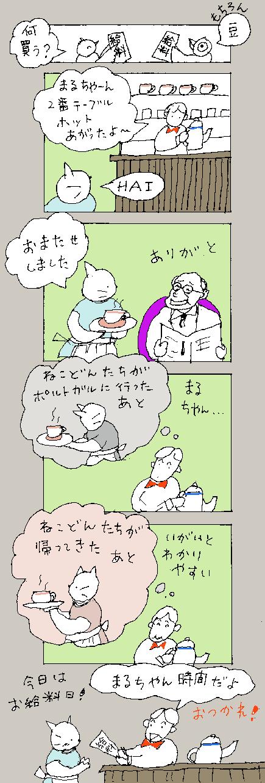 maru335