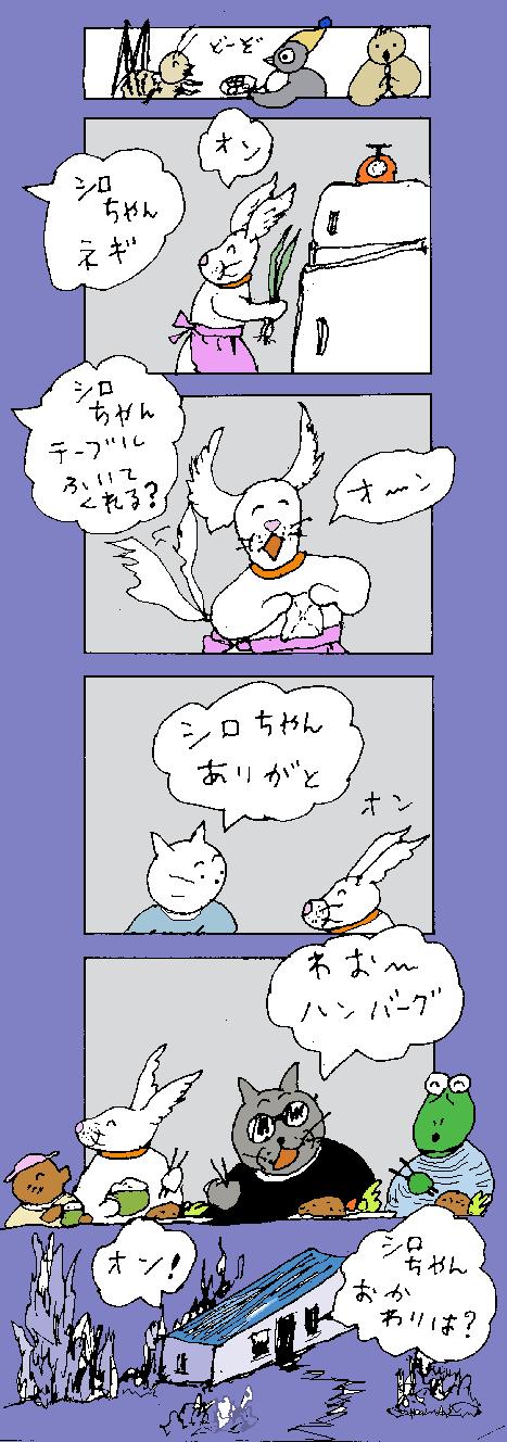 maru345