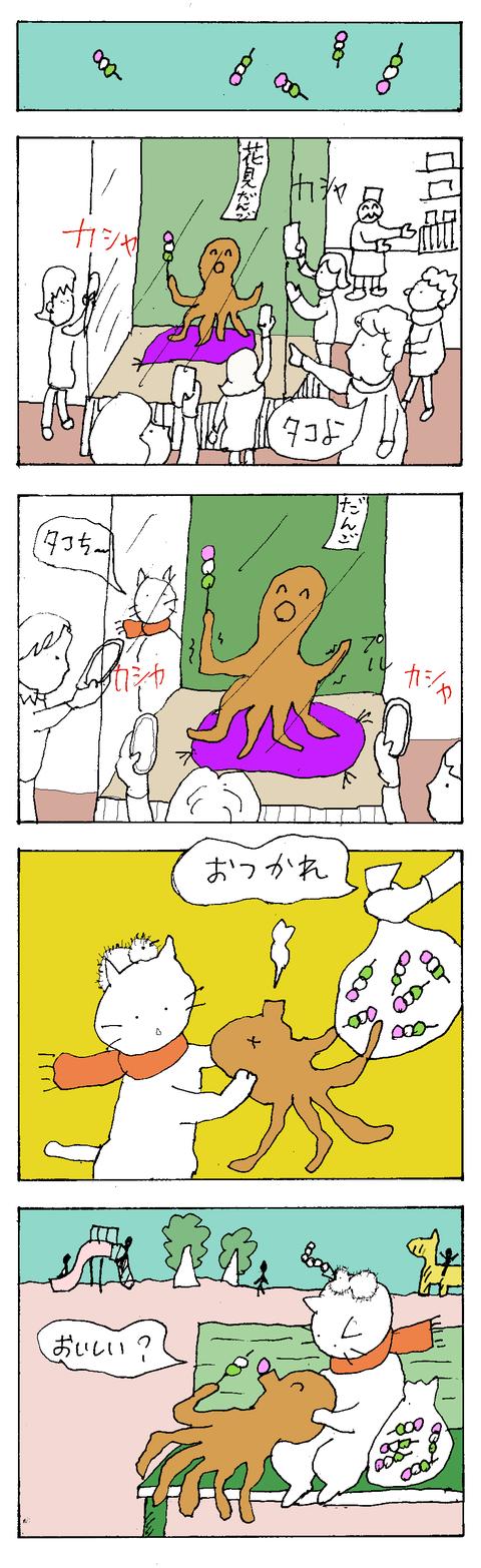 maru40