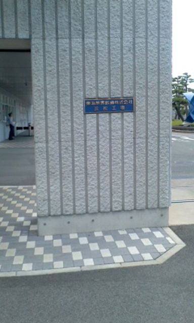 JR浜松工場