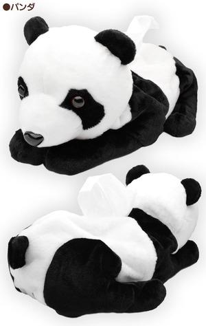 panda_t1
