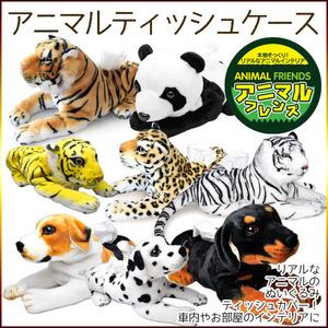 animal-new-01