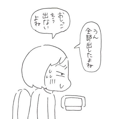 3 (3)