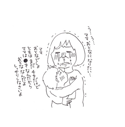 IMG_20170318_0001