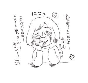 IMG_20170320_0001