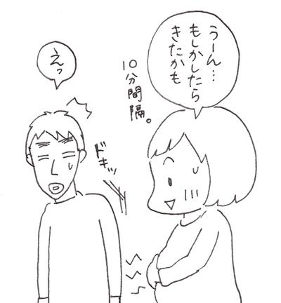 IMG_20170110_0001