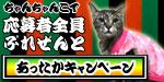 bn_150x75_kuro