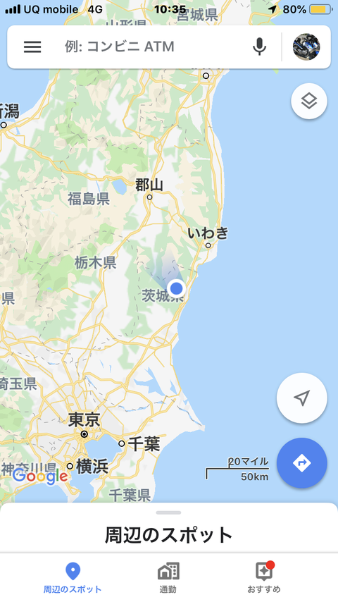 2019-09-01 10.35.29