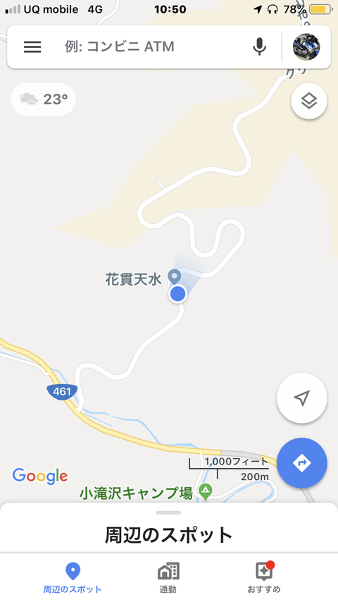 2019-09-01 10.50.56