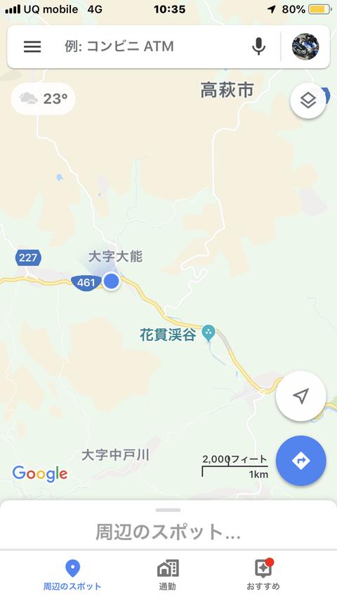2019-09-01 10.35.50