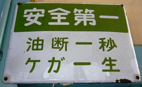 20100529_1613011
