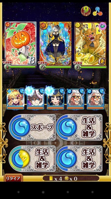 s-Screenshot_2014-11-01-12-31-25