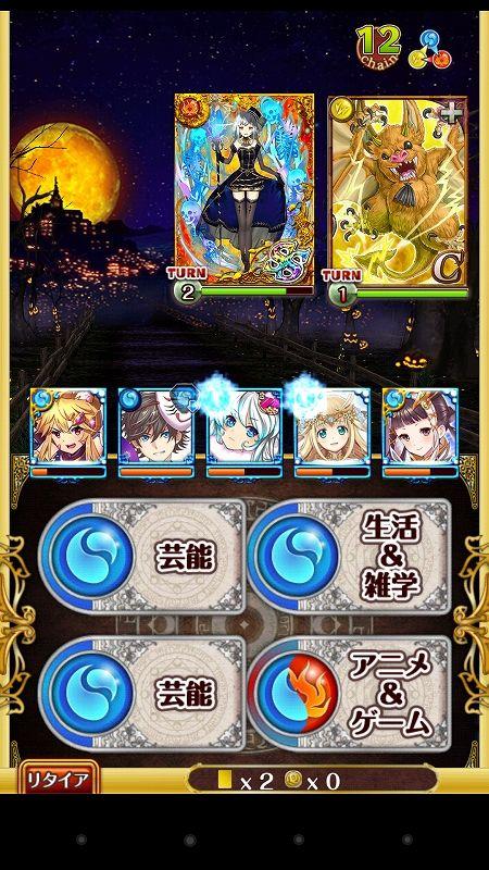 s-Screenshot_2014-11-02-14-25-44