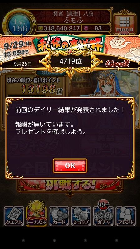 s-Screenshot_2014-09-27-07-09-00