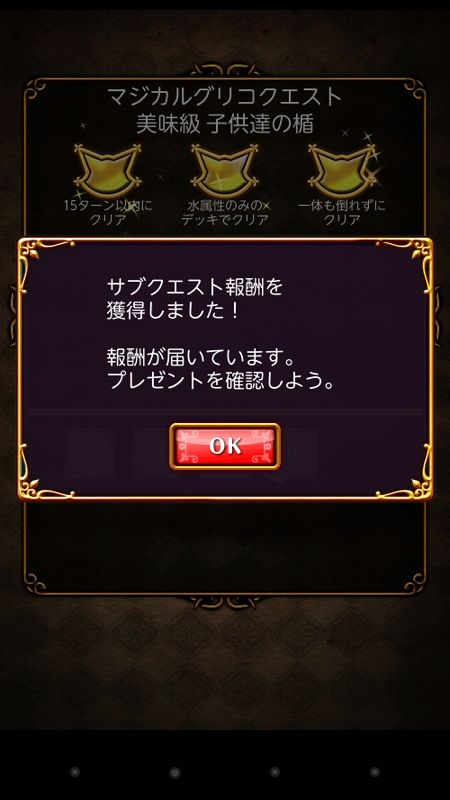 s-Screenshot_2014-11-03-02-04-15