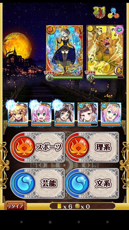 s-Screenshot_2014-11-02-22-05-45