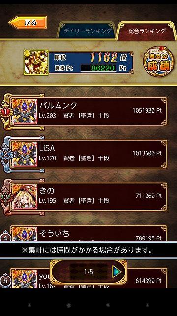 s-Screenshot_2014-07-27-21-53-17