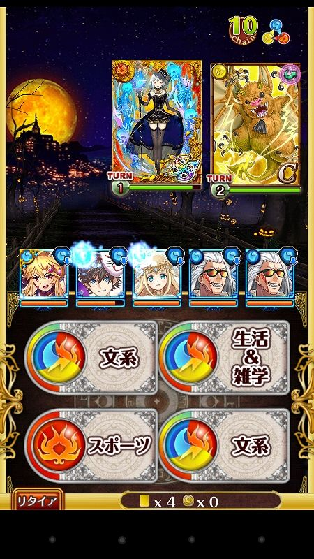 s-Screenshot_2014-11-01-17-01-31