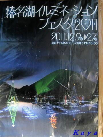 7IMG_1810