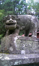 中生保内神社の狛犬2