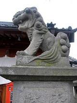 松本神社狛犬右1