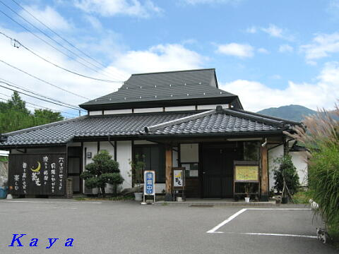 5IMG_0915