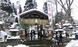 桜山神社1