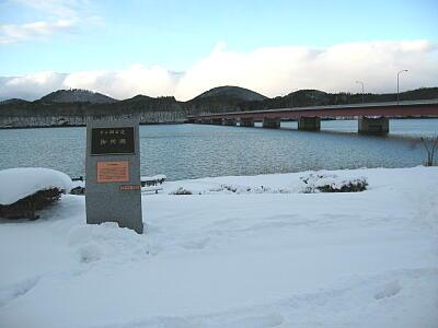 御所湖と、つなぎ大橋