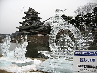 氷の彫刻1