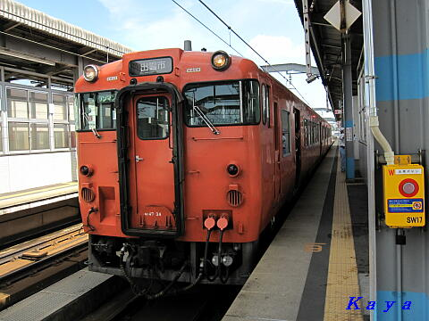 5IMG_0129