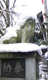 桜山神社狛犬3