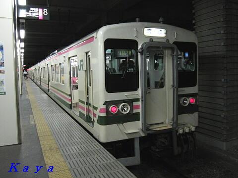 2IMG_0789