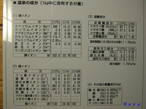 4IMG_5949