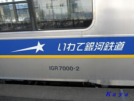 6IMG_3467