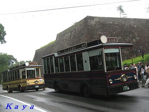 7IMG_9380