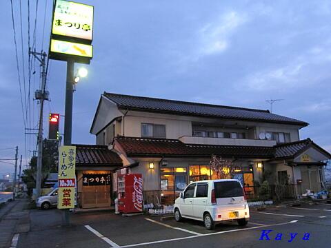 5IMG_7752