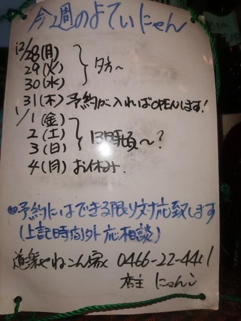 IMG_20201227_175915