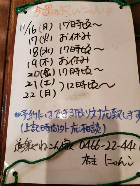 IMG_20201116_162348