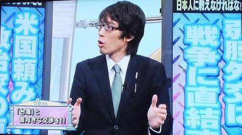 23たかじん10